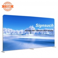 Straight 600cm Stretch Fabric Display